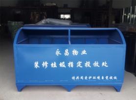哈尔滨垃圾箱