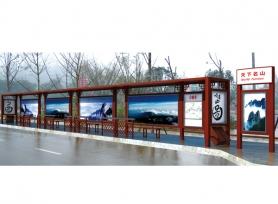 黑龙江公交站台