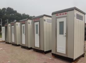 黑龙江移动环保厕所
