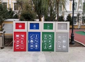 吉林分类垃圾箱